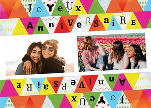 Carte Joyeux anniversaire bariolé et personnalisable Carte anniversaire personnalisée